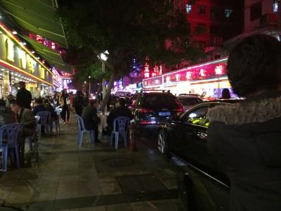 海鮮料理店街