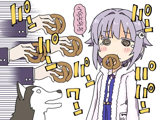 パンと幸子