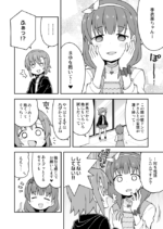 lesson_sp1