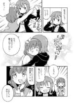 lesson_sp2