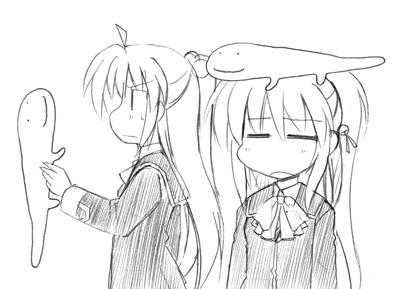 佳奈多と鈴とオオサンショウウオ