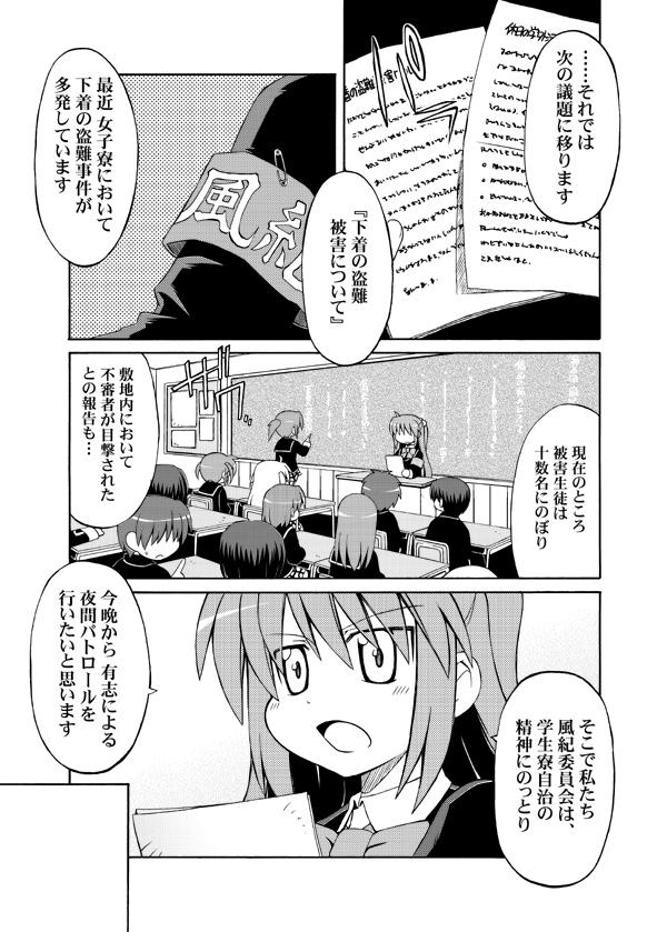 新刊サンプル1